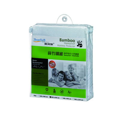Ever Soft ® 寶貝墊 綠竹纖維防水透氣防螨保潔墊-單人105x190 cm (8.4折)