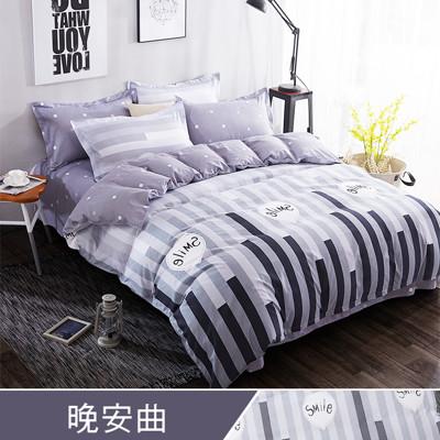 美肌磨毛 柔絲棉 雙人枕套床包組三件式 台灣製 (4.8折)