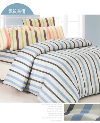 ARTIS纖維 單人床包/枕套二件組 台灣製 (2.9折)