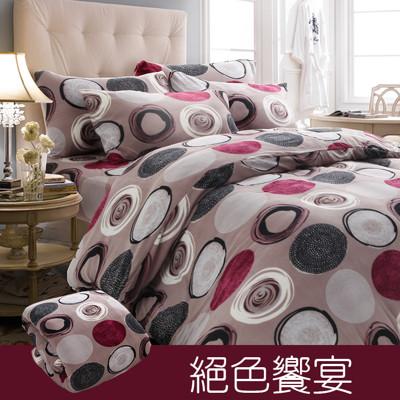 搖粒絨-雙人床包+兩用被毯四件式/不需暖被-Artis台灣製(共四款) (5折)