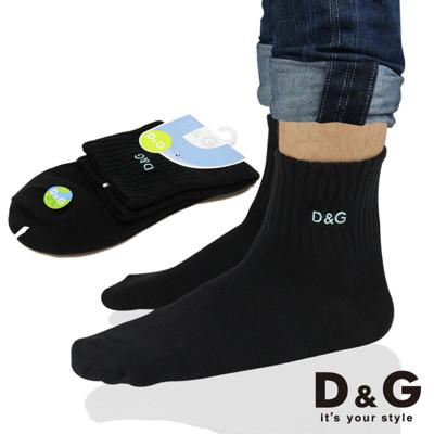 D&G 1/2素面刺繡男襪-DC6048 (休閒短襪/運動襪) (7.2折)