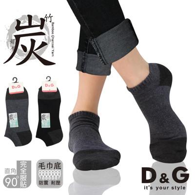 D&G竹炭休閒毛巾底女船襪-D329 (襪子/短襪/踝襪) (5.6折)