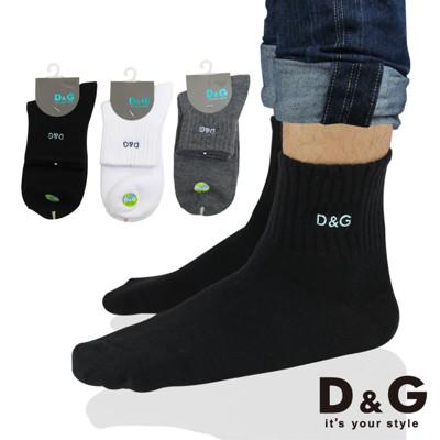 D&G 1/2素面刺繡男襪-DC6048 (短襪/休閒襪) (8折)