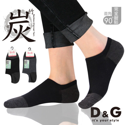 D&G竹炭細針低口直角女襪-D327 (襪子/短襪/低口襪) (5.6折)