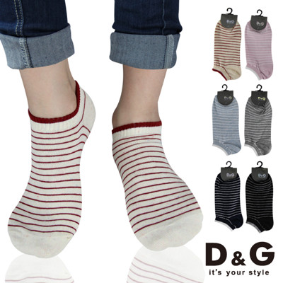 D&G舒適條紋女踝襪-D315 (襪子/短襪/低口襪) (5.6折)