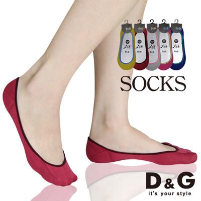 D&G撞色超細纖維襪套-D308 (女襪/襪子/隱形襪) (6.1折)