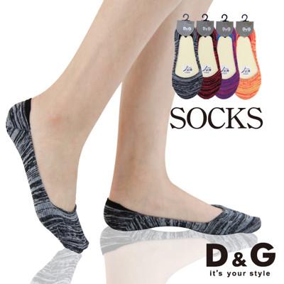 D&G複色亮彩女襪套-D316 (女襪/襪子/隱形襪) (5.6折)