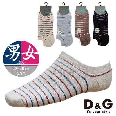 D&G男女適用網狀氣墊踝襪-D349(22-26CM) (短襪/踝襪) (8.5折)
