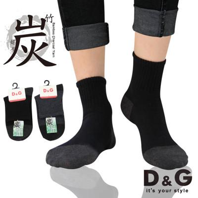 D&G 1/2竹炭女學生襪-D330 (襪子/短襪/休閒襪) (7.3折)