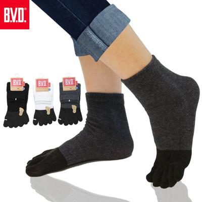 BVD男女適用1/2竹炭五趾襪-B345(22-26CM)(短襪/長襪/竹炭襪) (8.6折)