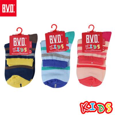 BVD 舒適橫紋1/2童襪-B266.B267 (童襪/短襪) (5.6折)