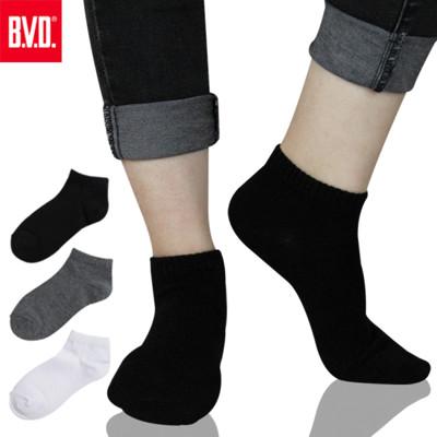 BVD 1/4學生襪3雙(女)-B236 (7.1折)