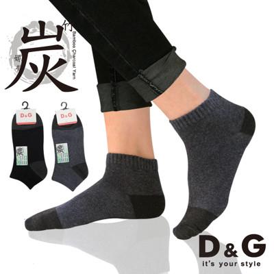 D&G 1/4竹炭中性休閒襪-D328 (襪子/短襪/踝襪) (7.3折)