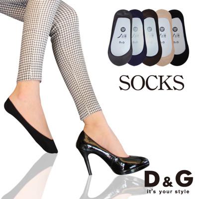 D&G超細纖維襪套-DS132 (女襪/襪子/隱形襪) (6.1折)