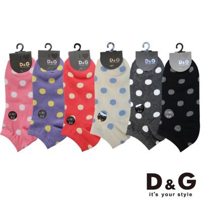 D&G圓點隱形襪-D263 (女襪/襪子/短襪) (7.1折)