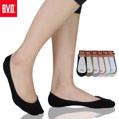 BVD 細針前趾+足跟毛巾底襪套-B225(女襪/襪子/隱形襪) (8折)