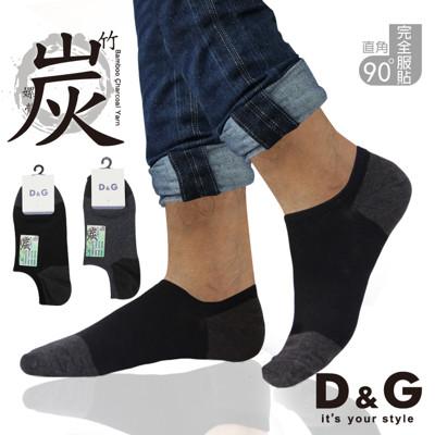 D&G竹炭細針低口直角男襪-D332 (男襪/短襪/運動襪) (5.6折)