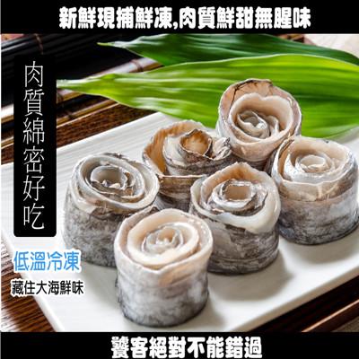 鮮凍白帶魚清肉條(500G) (7.5折)