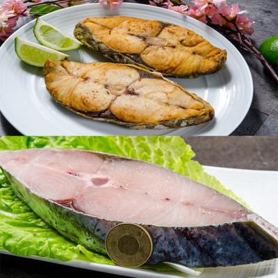 土魠魚切片(250g一包) (5折)