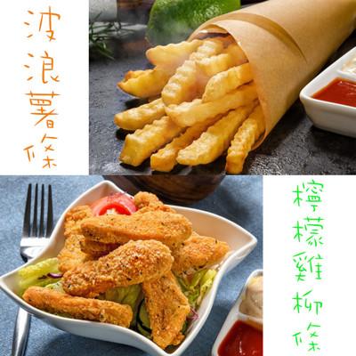 檸檬雞柳條 VS 波浪薯條 任選 (4折)