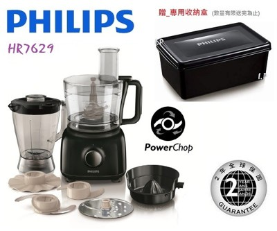 PHILIPS 飛利浦 HR7629 廚神食物調理機【贈_專用收納盒】 (6.5折)