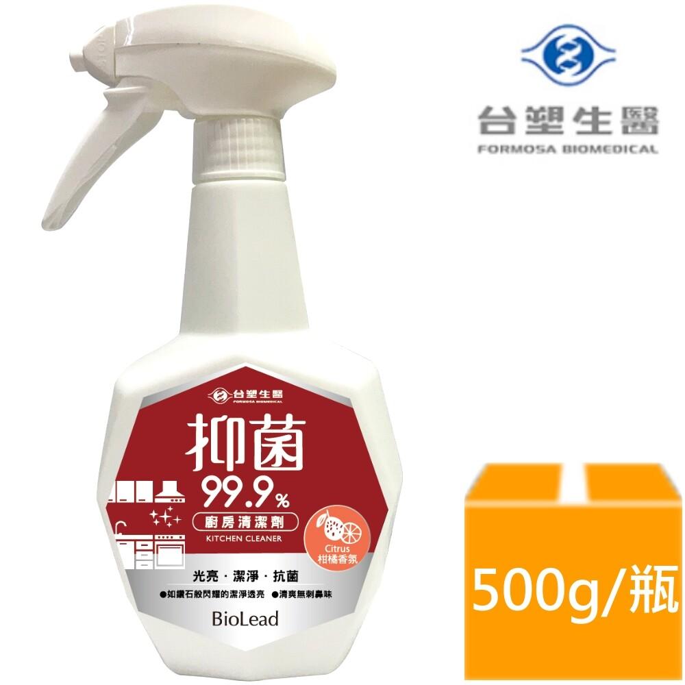 台塑生醫 biolead 廚房清潔劑 (500g)