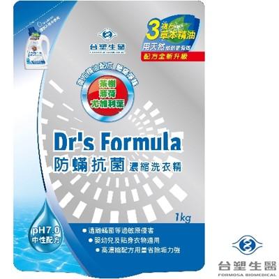 台塑生醫 防蟎抗菌濃縮洗衣精補充包 (1kg) (5.7折)
