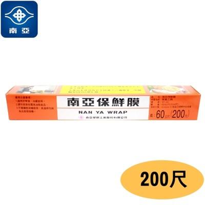 南亞PVC保鮮膜 (30cm*200尺) (5.2折)
