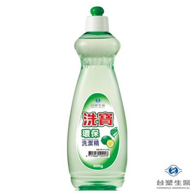 台塑生醫 洗寶環保洗潔精 洗碗精 600g (7.6折)