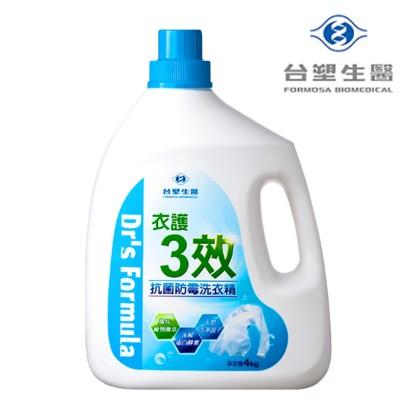 台塑生醫 衣護3效抗菌防霉洗衣精4kg (8.1折)