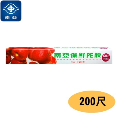 南亞PE保鮮膜 (30cm*200尺) (5.7折)