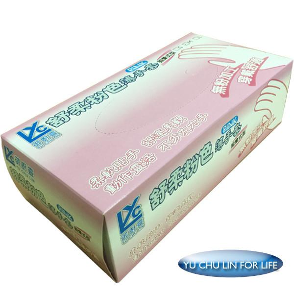 御廚靈舒柔粉色薄手套100支入/盒