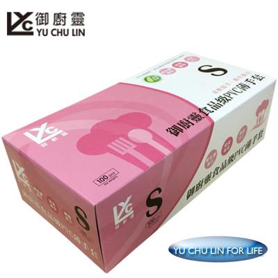 御廚靈食品級PVC薄手套100入/盒*3盒 (8.3折)