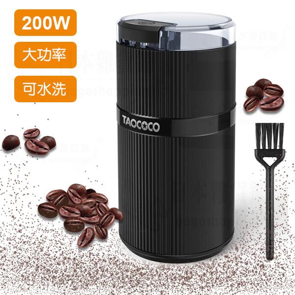 日本進口 電動咖啡研磨機一鍵式自動研磨 200w大功率 可水洗