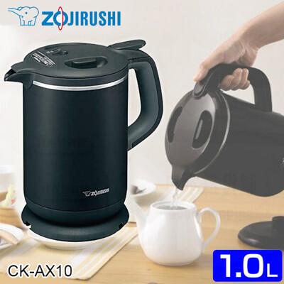 日本印象電氣熱水瓶 1.0L ZOJIRUSHI CK-AX10 (9.2折)
