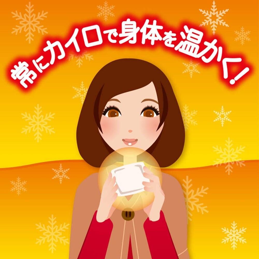 日本製手拿或放口袋內可持續溫暖20小時的暖暖包(一盒30個)