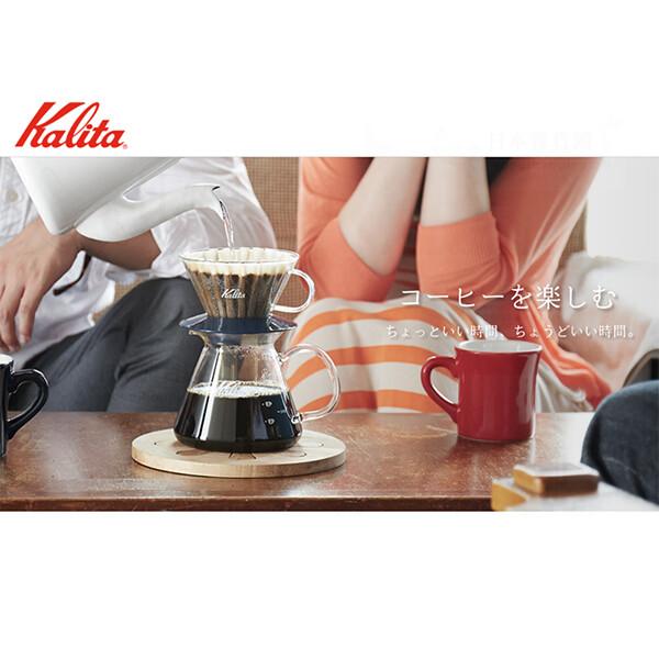 日本kalita easy cut mill 輕巧 方便攜帶 電動咖啡磨豆機 eg-45