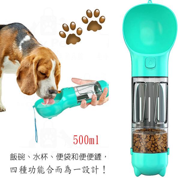 寵物外出輕便好拿供水餵食便便鏟垃圾袋四合一500ml專用壺