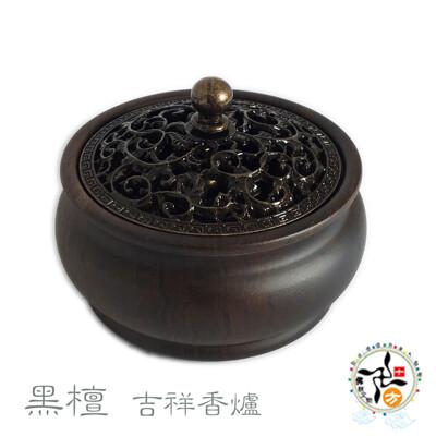 吉祥 黑檀淨香爐附葫蘆香插【十方】 (5折)
