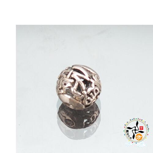 六字真言 藏銀 圓珠1公分 配件1個 十方佛教文物
