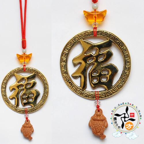 金福{銅}+旺財蟾蜍掛飾十方佛教文物