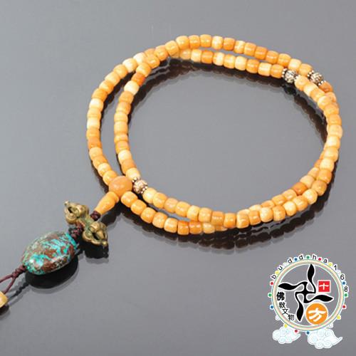 綠松石+氂牛骨珠108念珠8mm