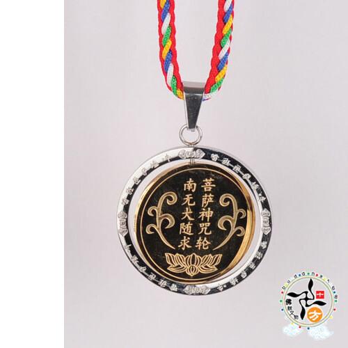 大隨求陀羅尼轉運咒輪五色線項鍊 十方佛教文物