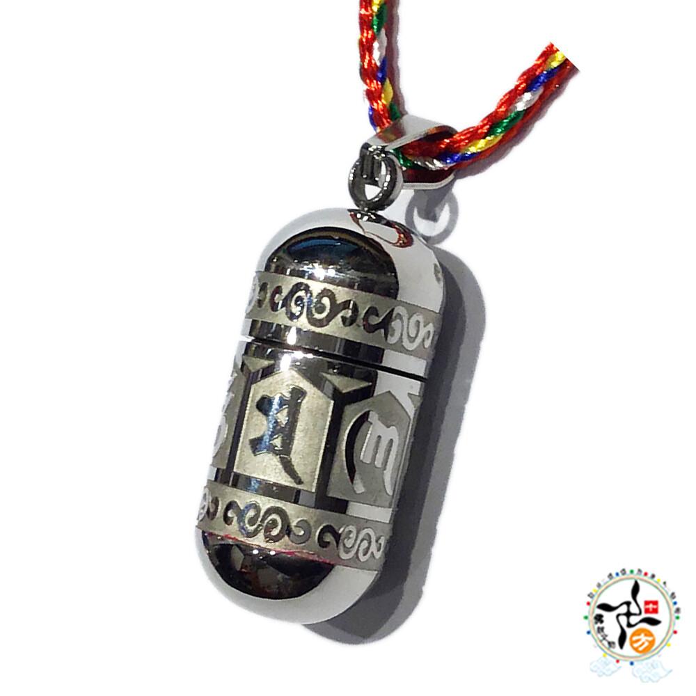六字大明咒含楞嚴咒經卷 嘎屋五色線項鍊十方
