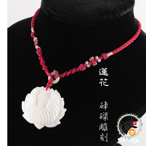 白蓮花(硨磲)項鍊十方佛教文物