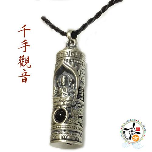 千手觀音菩薩999純銀墜+黑繩項鍊十方佛教文物