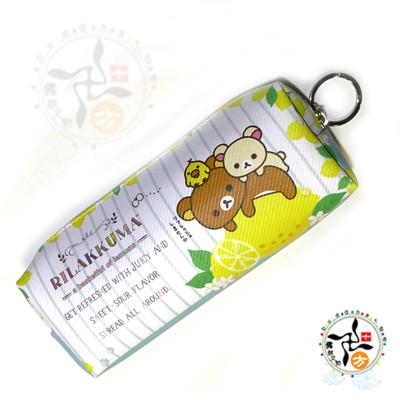 拉拉熊  筆袋/化妝包【十方】 (5折)