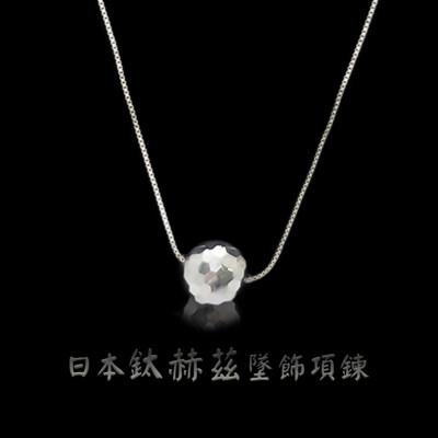 日本原裝鈦赫茲健康項鍊 (鑽石切割面) (2.6折)