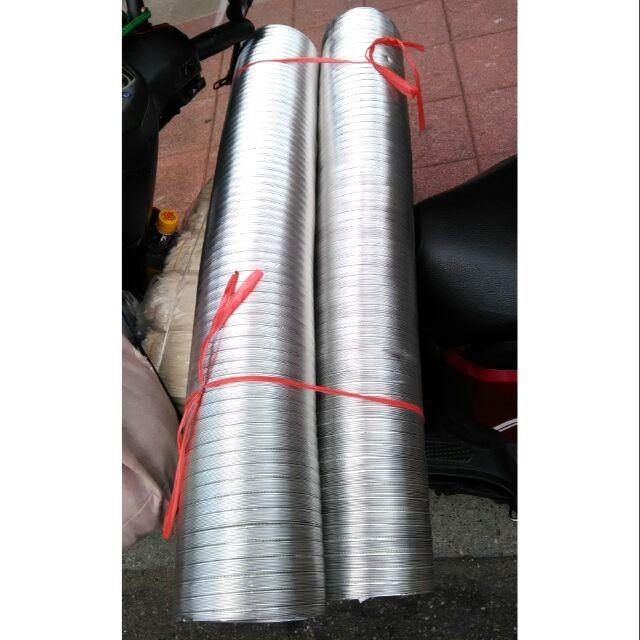 no 五金百貨 伸縮鋁風管各種尺寸 - 4英寸長