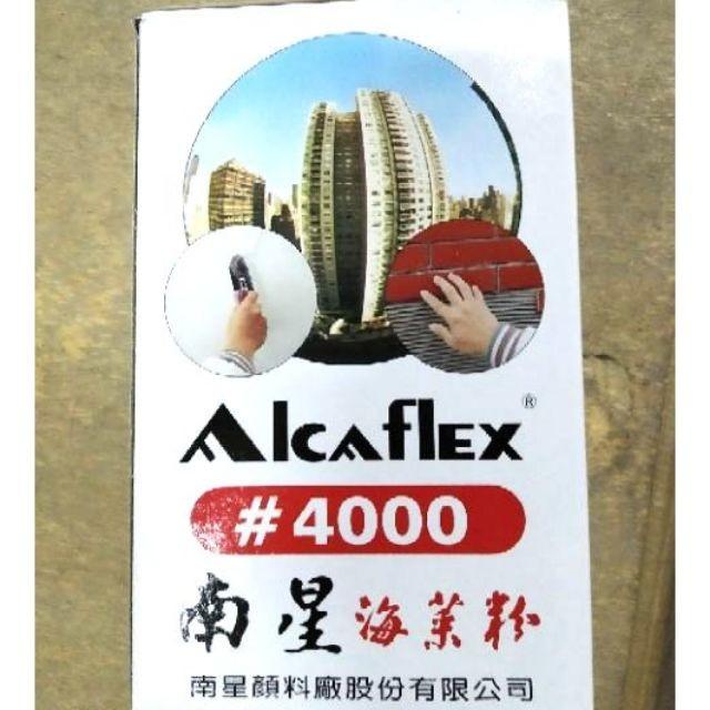 no 五金百貨 南星1公斤海菜粉 海菜粉 - 4000#